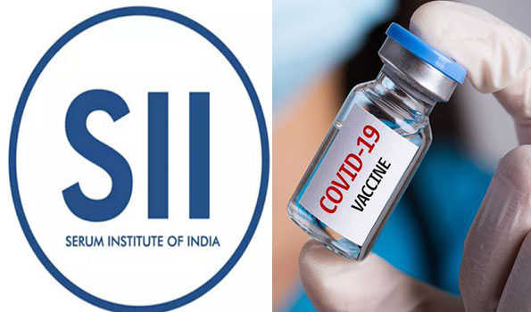 Nepal approves emergency use of SII's Covishield vaccine