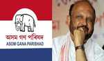 Assam election: Four sitting AGP MLAs denied tickets