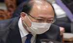 High-level Japanese official loses position after ethics breach