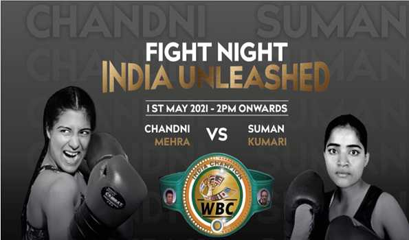 India to host first-ever WBC India C'ship on May 1