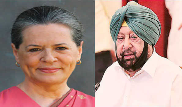 Anguished at political events of last 5 months, Amarinder wrote to Sonia before quitting