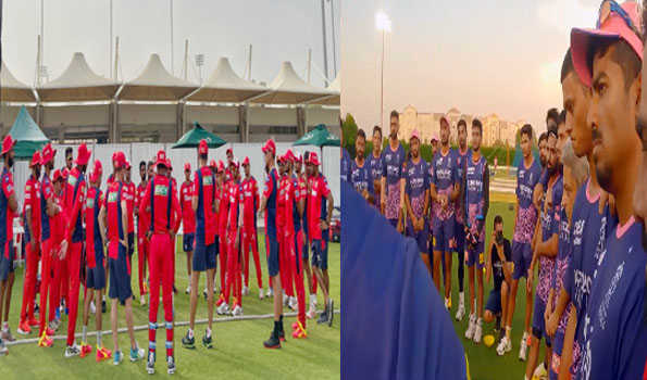 IPL 2021: Perennial underachievers RR and PBKS face off for 4th spot